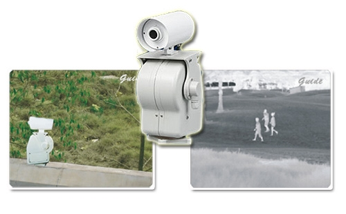 Kamera termowizyjna CCTV - IR212   IR213 Fot. TEST-THERM