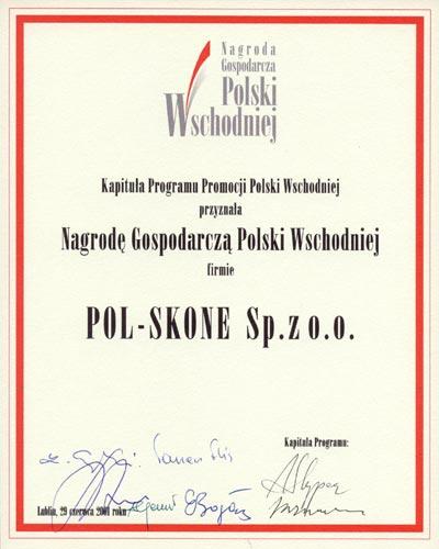 Nagroda Gospodarcza Polski Wschodniej POL-SKONE