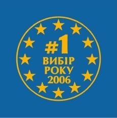 Wybór Roku na Ukrainie 2006 Śnieżka