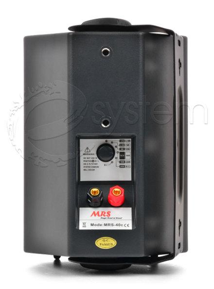Kolumna głośnikowa MRS-40C fot. E-SYSTEM