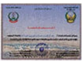 Certificate From UAE dla  LG Electronic
