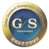 Global Standard Award dla  LG Electronic