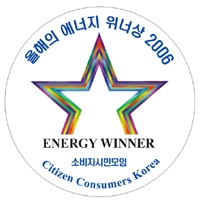 Energy Winner Award dla  LG Electronic