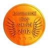 ROCKWOOL Konsumencki Lider Jakości 2012
