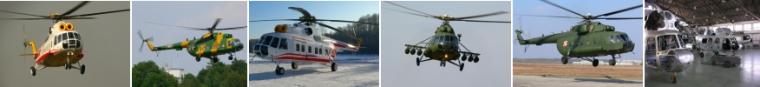 WZL Nr 1, Wojskowe Zakłady Lotnicze Nr 1 S.A., remonty śmigłowców, obsługa śmigłowców, modernizacja śmigłowców, pokrycia galwaniczne, obróbka mechaniczna, spawanie gazowe, spawanie elektryczne