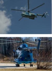 Śmigłowce morskie Mi-14 Wojskowe Zakłady Lotnicze, WZL 1