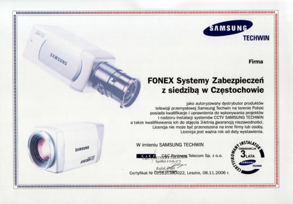 Autoryzowany dystrybutor SAMSUNG TECHWIN FONEX